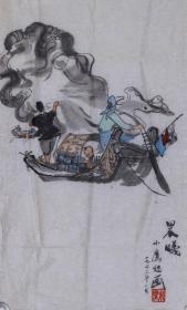 鲁克之子 丘小鹰 1972年水墨画作品《晨曦》一幅 ( 纸本软片,约3.1平尺,钤印:小鹰)  HXTX103032
