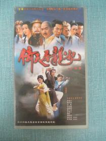VCD    倚天屠龙记(26碟)