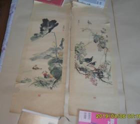 王雪涛 四条屏 存两条 似50年代老年画