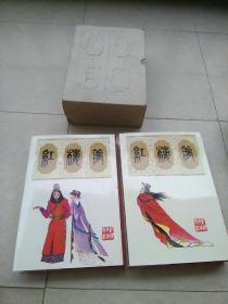 《红楼梦 连环画》( 盒装精装本 上下册全) 91年1版1印  有自然旧黄斑点,其它品好。