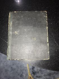 1951年上海私立景德中小学毕业纪念册 留念册 多枚该校的钢印