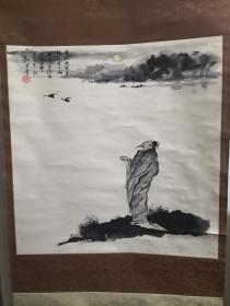 鲁迅美术学院教授  柏芳景  68*66净尺  【保真】