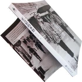 正方形的乡愁 阮义忠 摄影书籍 插图本 正版