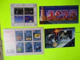 邮票样张:【外国邮票】【4张合售】