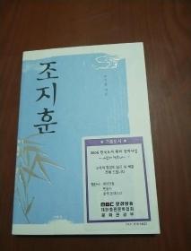 韩文版图书 32开平装 281页