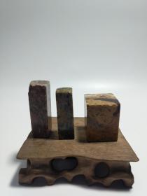 石22 寿山焓红石印章三枚
