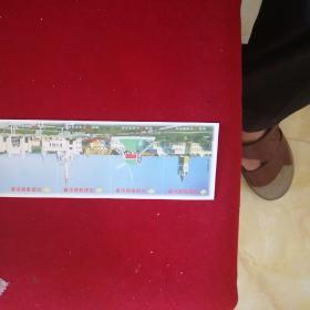 中国福利彩票 北京世界公园 一套五枚全新连张编号G1112-30-12-28