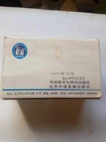 录音磁带:《走遍美国》磁带全10盒