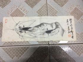 金陵虾王伍建丰国画 :虾