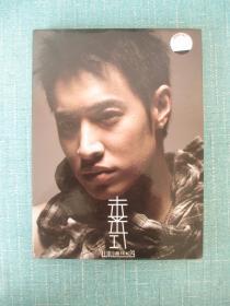 CD:潘玮柏未来 新歌+精选