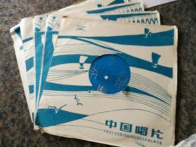大薄膜唱片:黄梅戏 七仙女送子 刘广慧 阚根华等演唱 安庆市黄梅戏剧院二团乐队伴奏 10面5张 全 合售,附歌词。一九八二年出版。