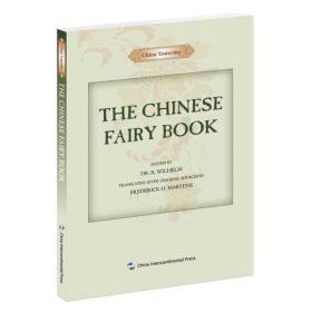 全新正版   中国民间故事