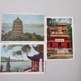 1959年杭州六和塔,杭州西湖孤山放鹤亭,杭州灵隐寺,三张明信片