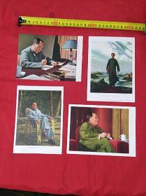 32开宣传画:毛主席去安源等(共四张)