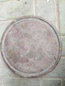清代超大圆型红石砚(可做茶盘用)