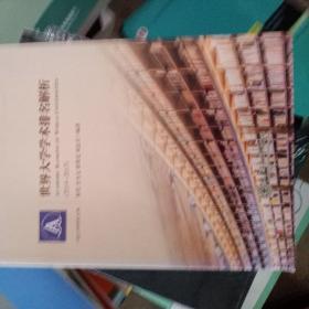 世界大学学术排名解析2014/2015
