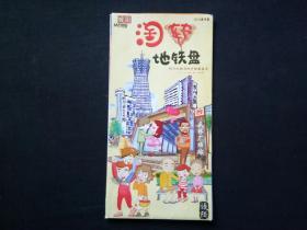杭州地铁沿线手绘楼盘图
