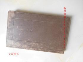 Chinesische Geister- und Liebesgeschichten ( 1948年德文原版精装插图本聊斋志异选)