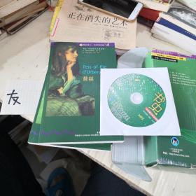 书虫. 牛津英汉双语读物,适合高三.大学低年级五本带光盘,
