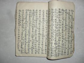 清代安丘进士张介垣行楷精写康熙乾隆诗词歌赋手稿本一册18*13*1.6厘米
