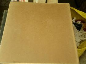 空白册页一册12折