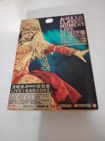 梅艳芳红馆绝唱 告别经典演唱会 2DVD  超级版 绝版珍藏 精美纪念册 纪念小型张
