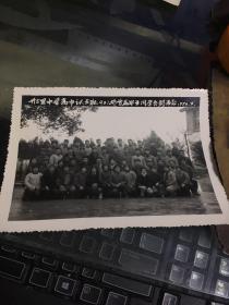 义乌卄三里中学高中高中试点班901排首届毕业同学合影留念1972/2.