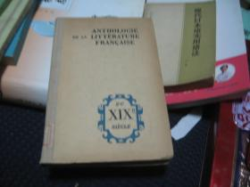 法文原版 19世纪法国文学选读