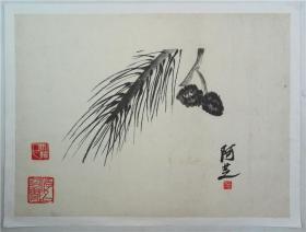 荣宝斋套色木版水印:齐白石《松果》(画心尺寸42.4×31.4厘米·8开·单片1幅)