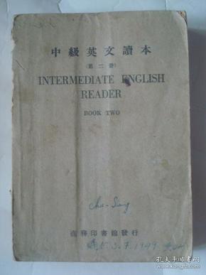 【民国旧书】中级英文读本  第二册