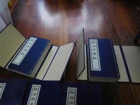 点石斋画报(线装五函44册全)