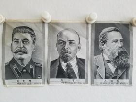 五十年代丝织品 伟人像三幅《斯大林 恩克斯 列宁》保真,尺寸14.5×9.5厘米。