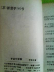 李医生信箱