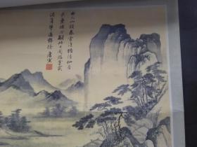 名家古画 :春游女儿山【唐寅 大挂历 规格:70X34CM】