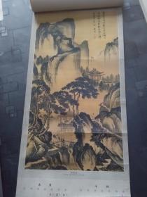 名家古画:茅屋风清【唐寅 大挂历 规格:70X34CM】