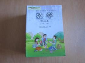 义务教育课程标准实验教科书 数学 六年级上册【人教版 2009年2版 有笔记 】