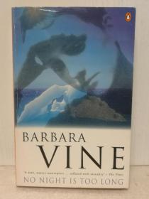 芭芭拉·维恩 No Night Is Too Long by Barbara Vine (英国犯罪小说)英文原版书