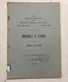 DEKING  SOCIETY OF HATURAL HISTORY BULLETIN  德基的自然历史学会通报 1928  DOLUME 3、PART 2  (共1册)