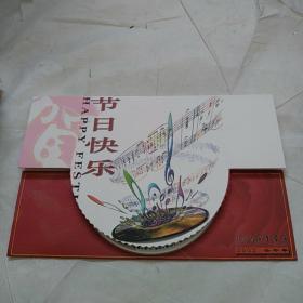 音乐光盘:友谊地久天长_  中外名曲欣赏