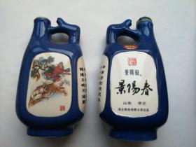酒瓶收藏:景阳岗酒瓶一对    荣获29届布鲁塞尔博览会国际金奖!