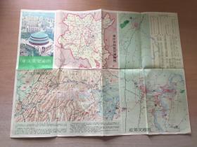 1984年重庆市交通图