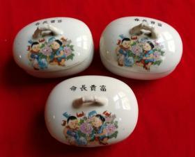 特价民国印花人物金童玉女长命富贵图肥皂盒3个包老全品少见品种