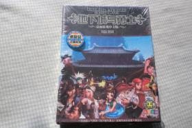 地下城与勇士《卡牌》桌面卡牌游戏中文版(未开封)