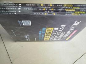 2018陈正康考研英语(二)真题超精读(提高篇)(套装共5册)