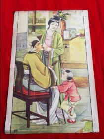 民国印刷品年画广告画二十四孝图乳姑不怠喂养婆婆图包老少见品种