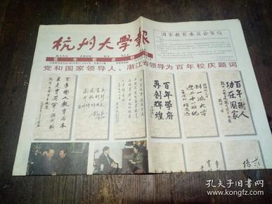 ��宸�澶у���ワ��惧勾�″��瑰��1997骞�5��2�凤�
