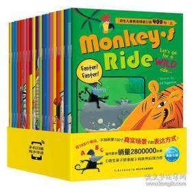 【 正版童书】培生儿童英语情境口语400句上 3-6岁适读 附互动游戏 练习 图文单词表(上)