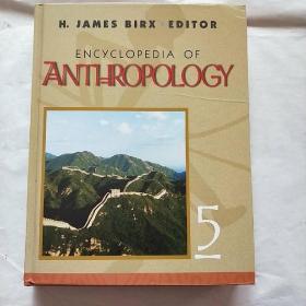 人类学百科全书5
