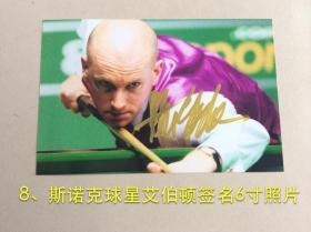 【超珍罕 著名斯诺克选手 艾伯顿 签名  6寸照片】==== 保真 来自知名藏友