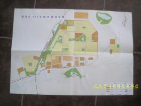 山西省《侯马市1958年城市规划总图》